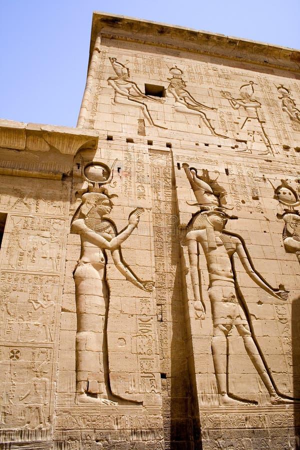 Templo de Philae em Egipto fotos de stock royalty free