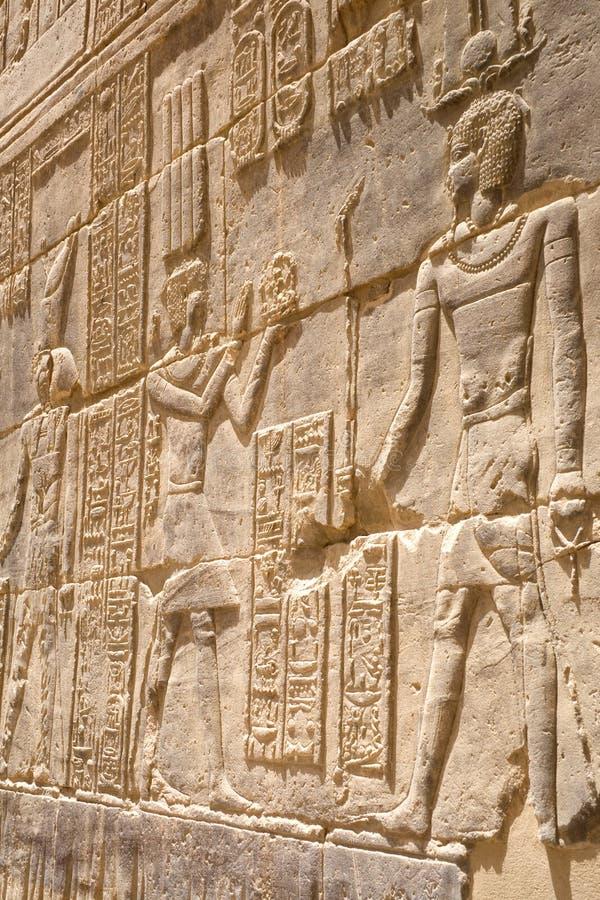 Templo de Philae Hieroglyp imagem de stock royalty free