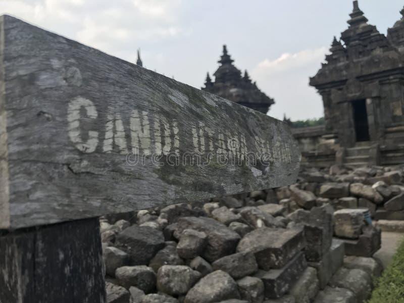 Templo de Plaosan fotos de archivo