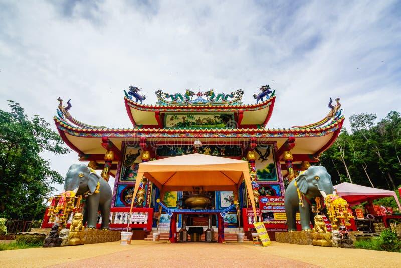 Templo de San Chao Poh Koh Chang Chinese em Koh Chang, província de Trat, Tailândia fotografia de stock royalty free