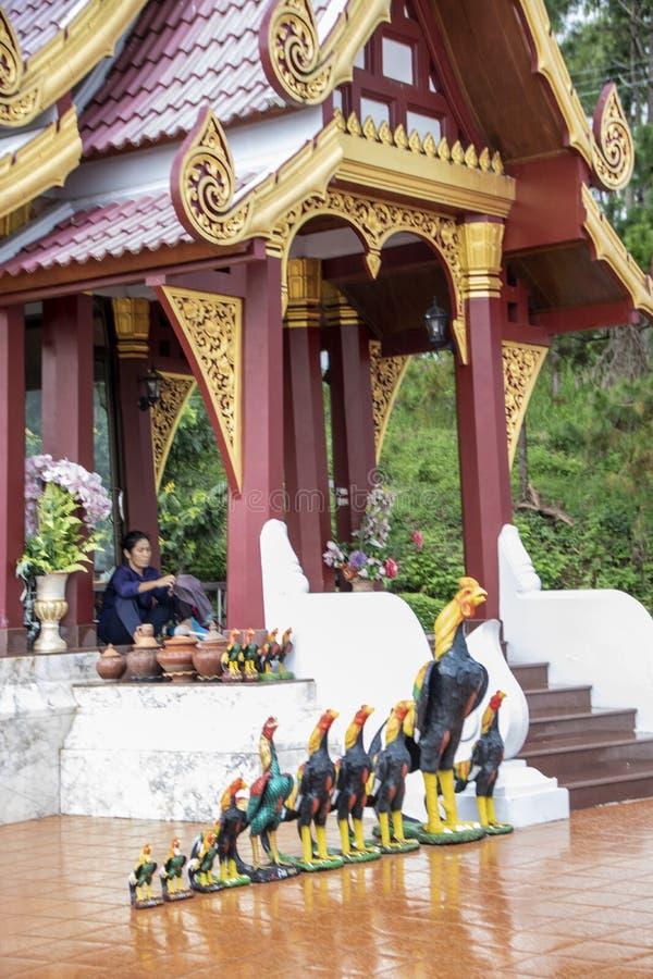 Templo de Santitam fotos de stock royalty free