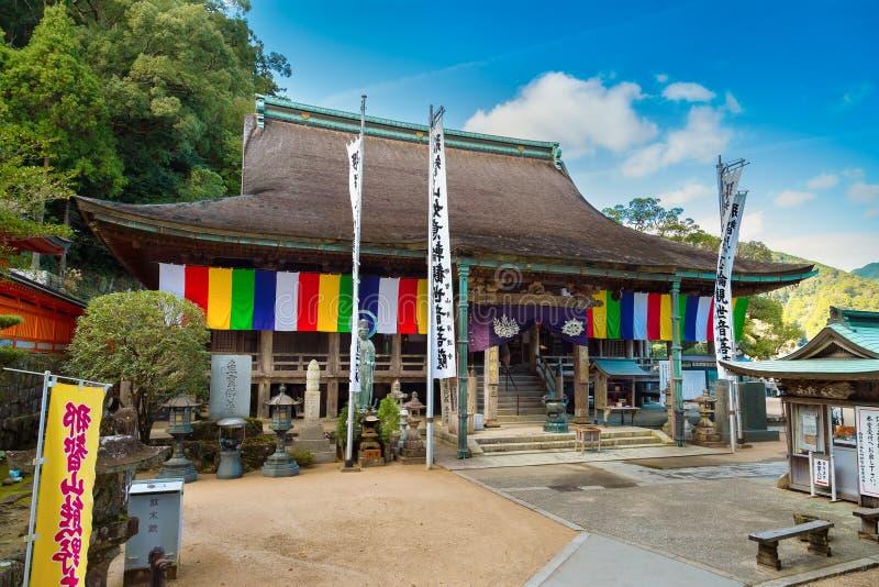 Templo de Seiganto-ji em Nachi Katsuura em Wakayama, Japão imagens de stock royalty free