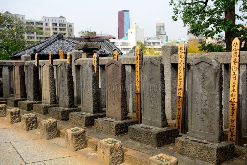 Templo de Sengaku, Tokio, Japón fotos de archivo