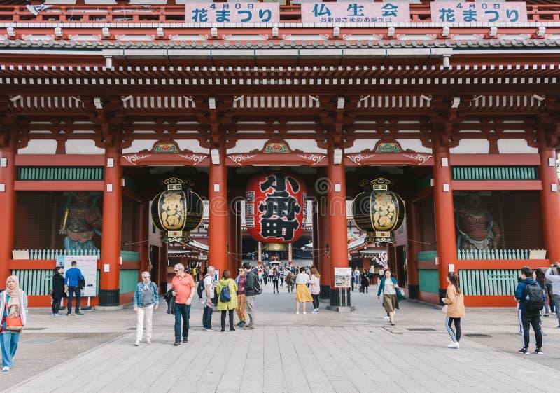 Templo de Sensoji Sensoji es Tokio más famosa y templo popular imagenes de archivo