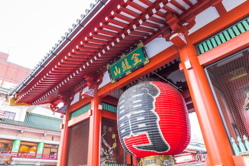 Templo de Sensoji fotos de stock royalty free