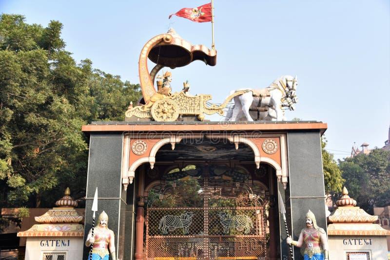 Templo de Shri Krishna Janmabhoomi, Mathura, Uttar Pradesh fotografía de archivo libre de regalías