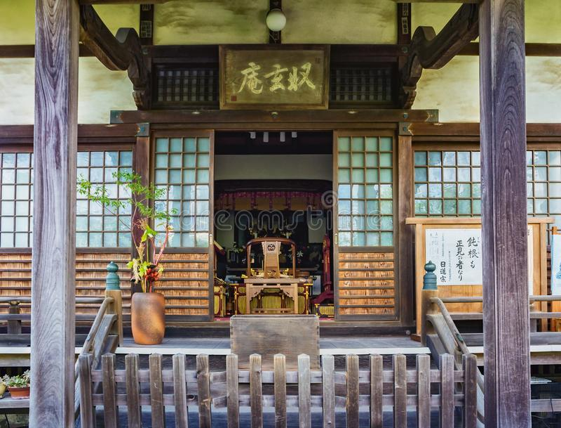 Templo de Shugenji en Kamakura, prefectura de Kanagawa, Japón foto de archivo