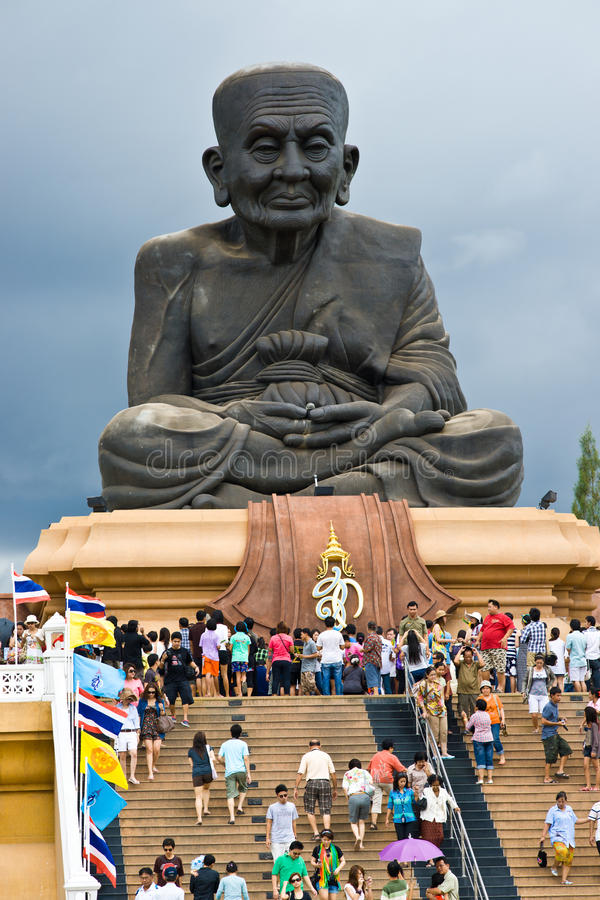 Templo de Wat Huay Mongkol imagens de stock royalty free