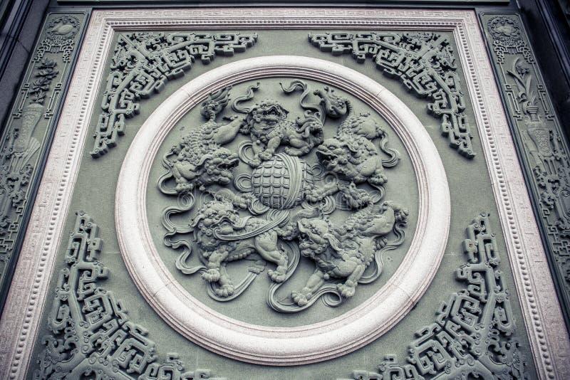 Templo de Wenwu imagem de stock