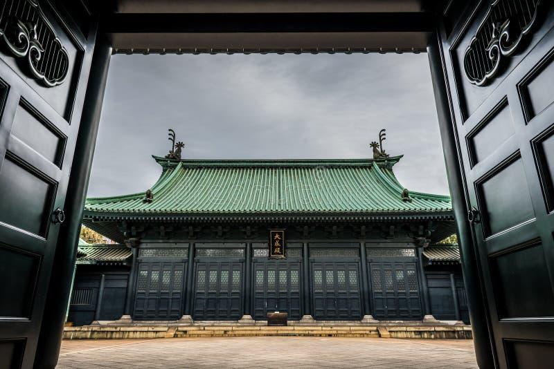Templo de Yushima Seido imágenes de archivo libres de regalías