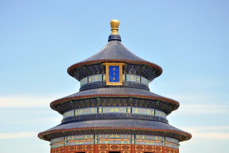 Templo del cielo, Pekín, China foto de archivo libre de regalías