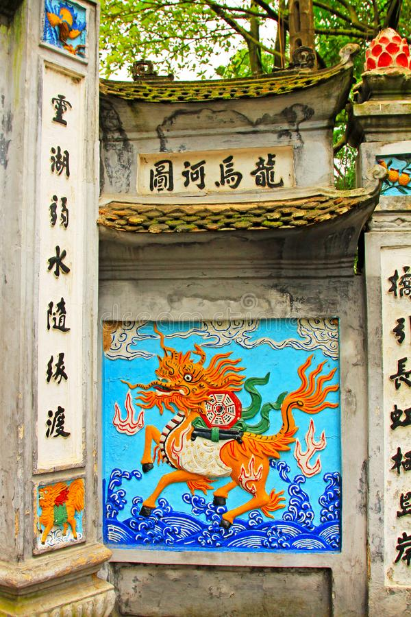Templo del lago jade Mountain In Hoan Kiem, Hanoi Vietnam imagen de archivo libre de regalías