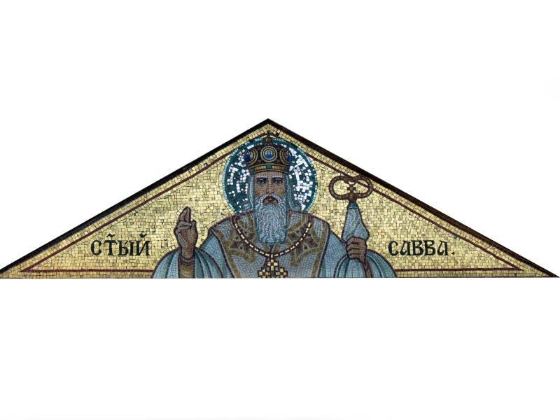 Templo del St Sava detrás de la fuente fotografía de archivo libre de regalías