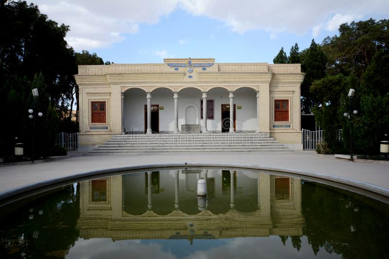 Templo do fogo do Zoroastrian em Yazd, Irã foto de stock