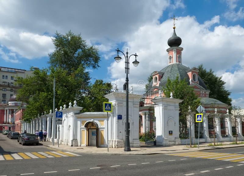 Templo do mártir do St Catherine The Great imagem de stock royalty free