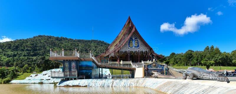 Templo do rapaz de Huay em Tailândia imagens de stock