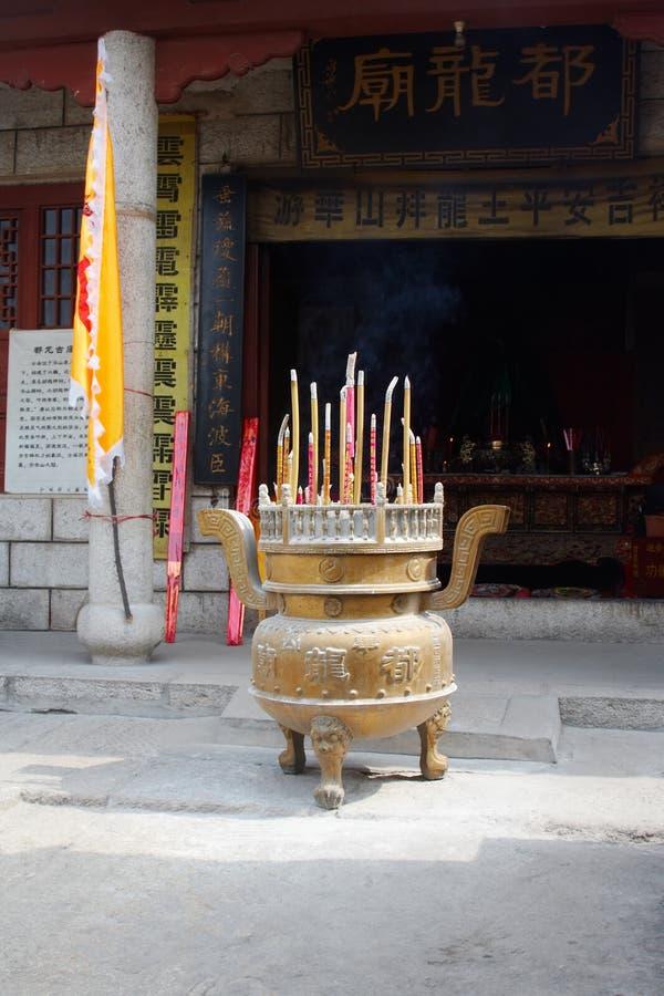 Templo do Taoist, Xian, China fotografia de stock