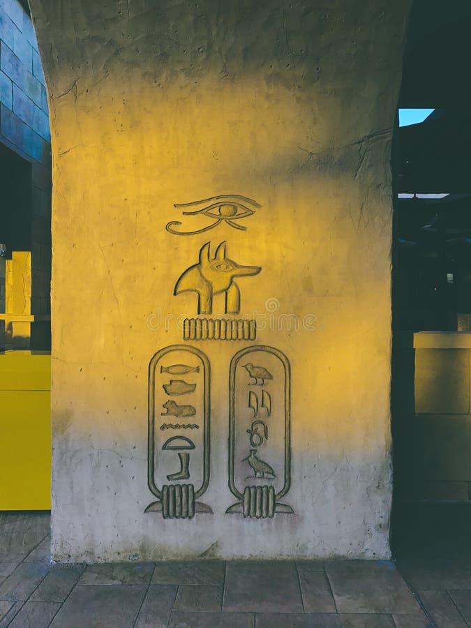 Templo egipcio antiguo fotos de archivo libres de regalías
