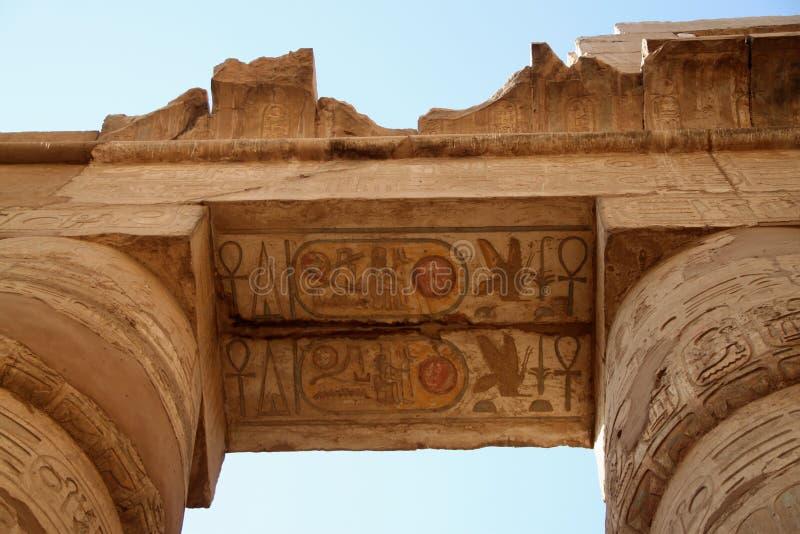 Templo Egipto de Karnak fotografía de archivo
