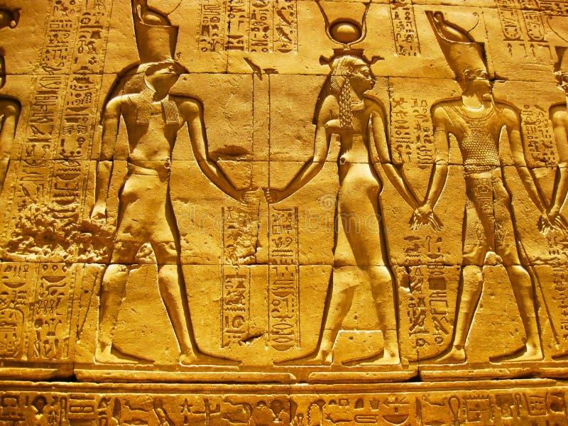 Templo em Edfu - detalhe de Horus imagem de stock royalty free