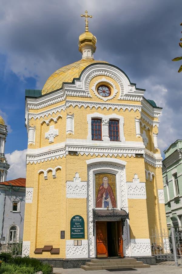 Templo em honra de St Sergius de Radonezh, Kiev, Ucrânia foto de stock royalty free