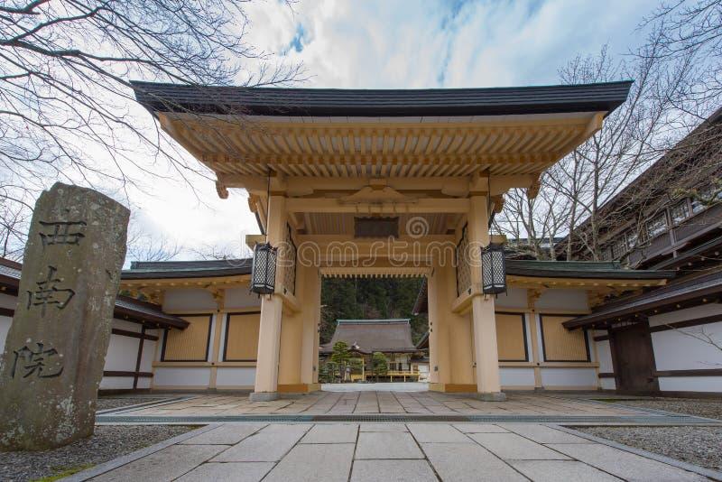 Templo na área de Koya da montanha de Koya em Wakayama, Japão imagem de stock