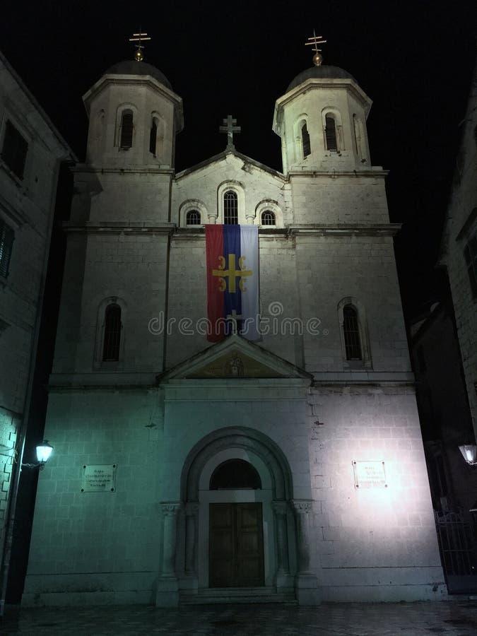 Templo sérvio fotografia de stock royalty free