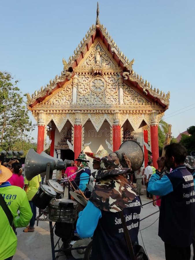 Templo tailand?s imagens de stock royalty free