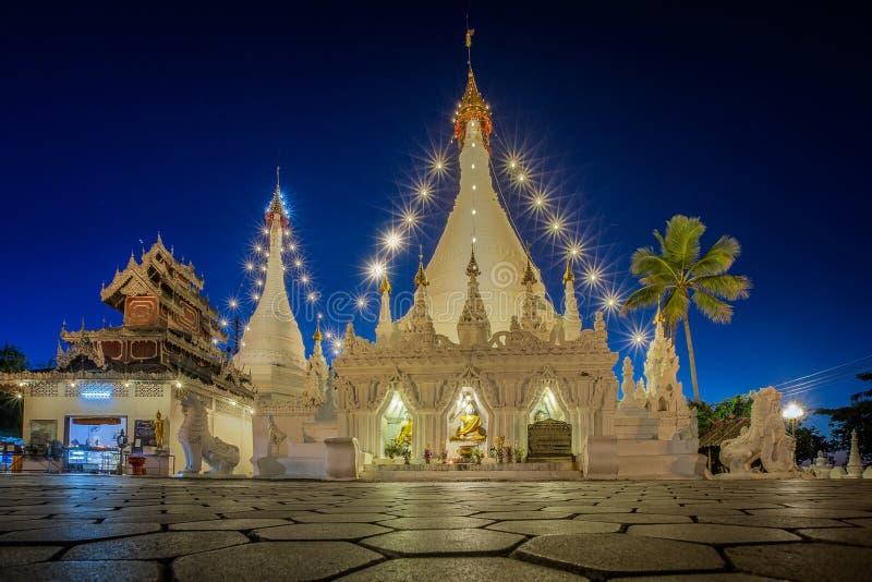 Templo Wat Phra That Doi Kong MU fotografía de archivo libre de regalías