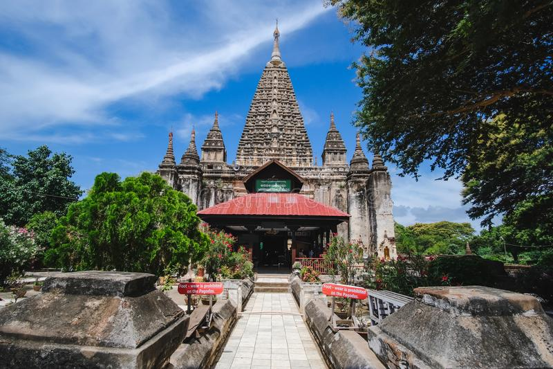 Templos antiguos y pagoda en la zona, la se?al y el popular arqueol?gicos para las atracciones tur?sticas y el destino Bagan, foto de archivo libre de regalías