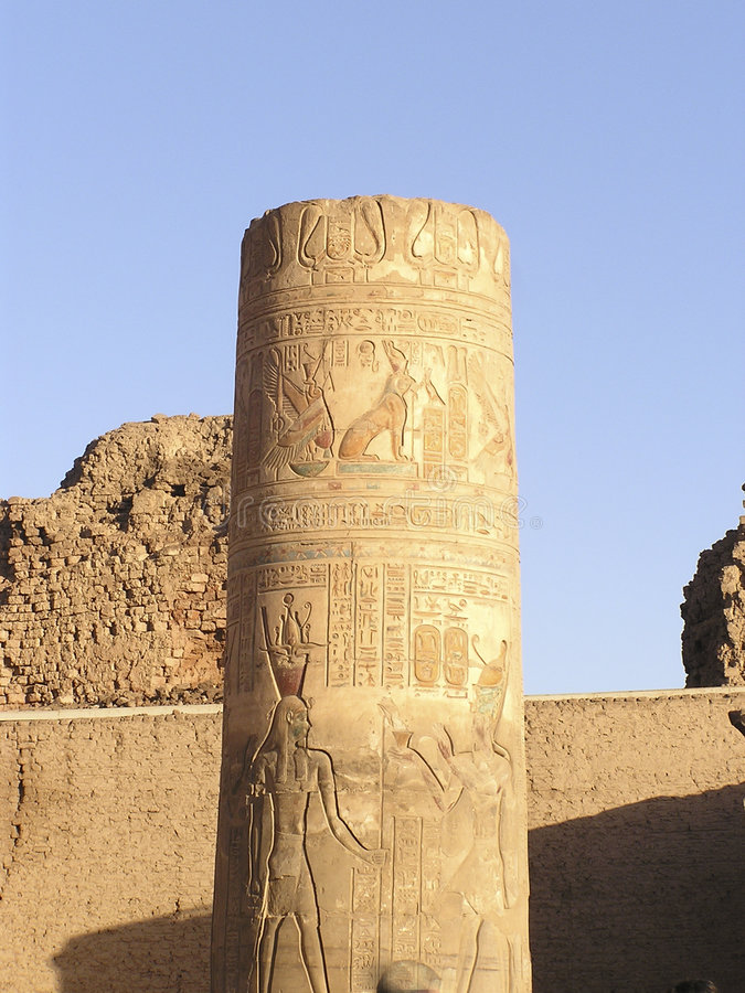 Templos De Kom Ombo, Ombos. Egipto, África Imagem de Stock