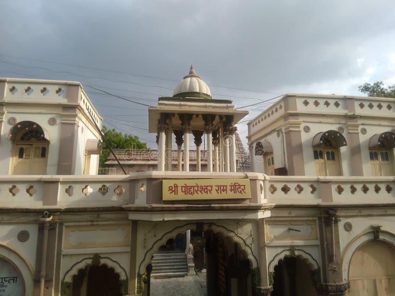 Templos hindu indianos e templos do Ram imagem de stock royalty free