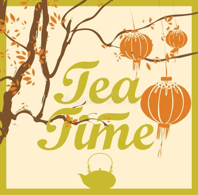 Tempo del tè dai rami di albero illustrazione di stock