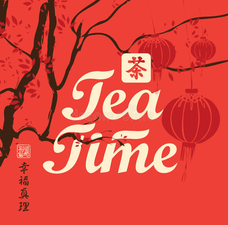 Tempo del tè dai rami di albero royalty illustrazione gratis