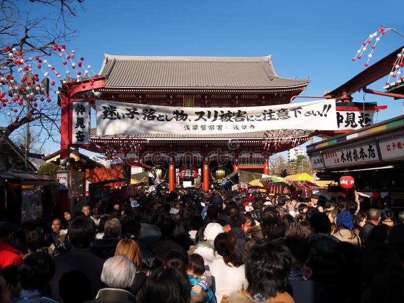 Tempo di natale in un tempiale in Asakusa fotografie stock libere da diritti