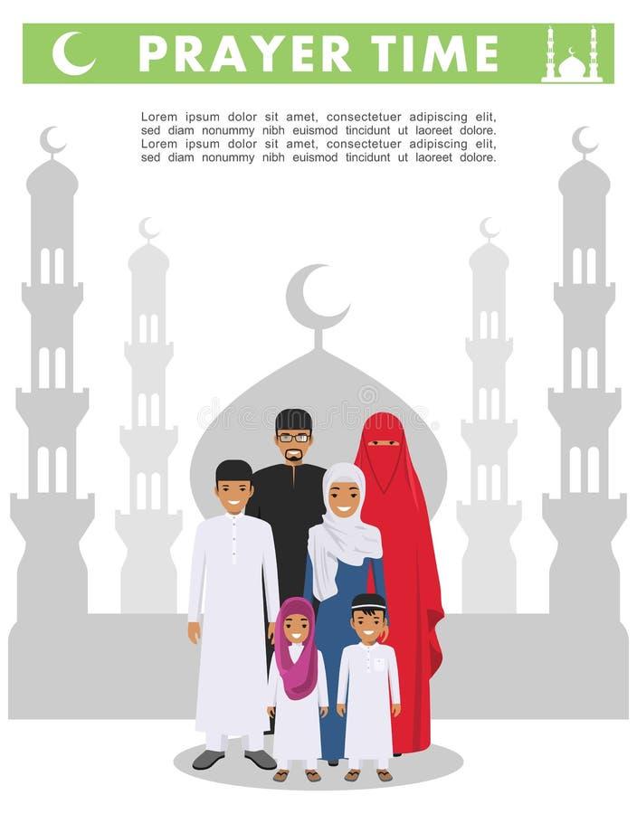 Temps de prière Famille et concept de religion Personnes arabes se tenant ensemble dans des vêtements musulmans traditionnels sur illustration de vecteur