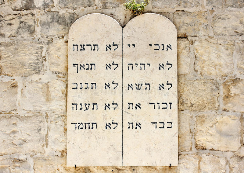 Ten commandments, Jerusalem, Israel stock photography