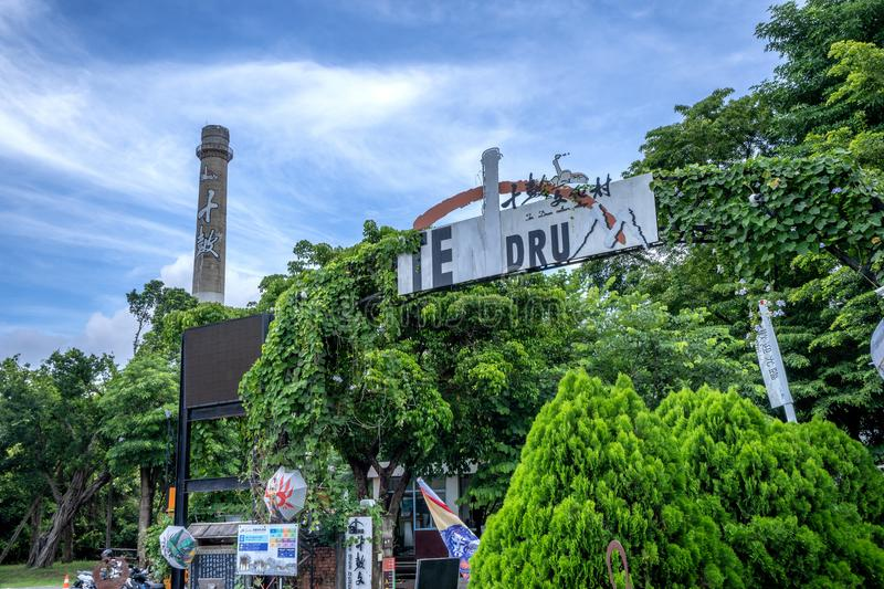 Ten drum culture area in Tainan which is reconstruction. From old sugar factory with chinese words that mean `Ten Drum royalty free stock photo