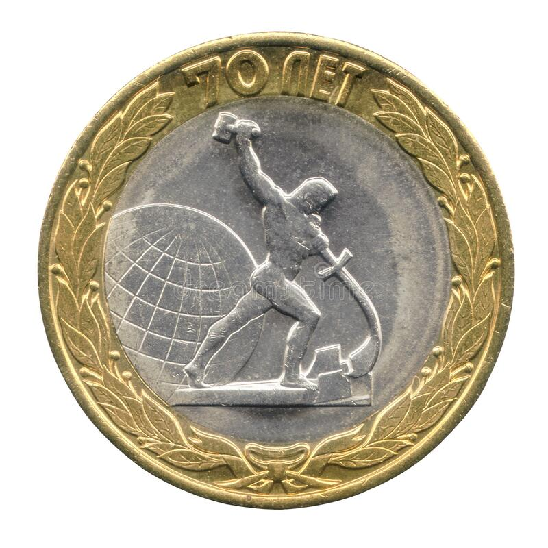 Ten rubles coin of Russian Federation with the image of the sculpture Turn swords into plowshares in New York, USA . 70th. Ten rubles coin region of Russian stock photo