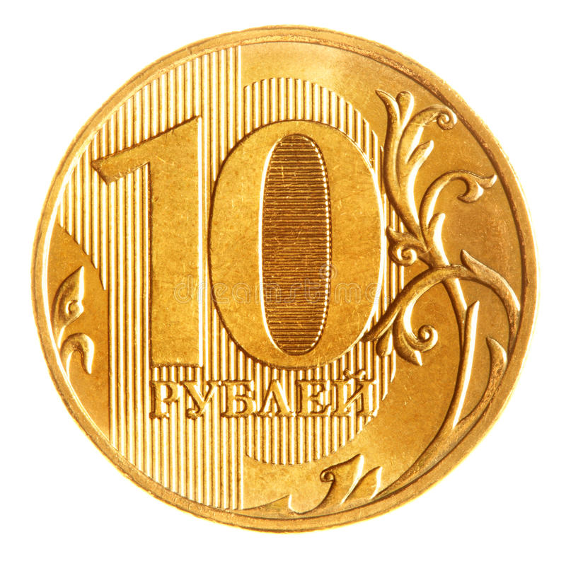 Free Ten Russian Rubles Coin Stock Image - 12559021