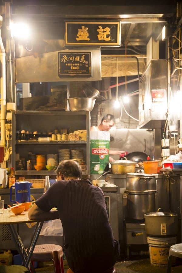 Tenda do alimento cozido na central, Hong Kong fotos de stock royalty free