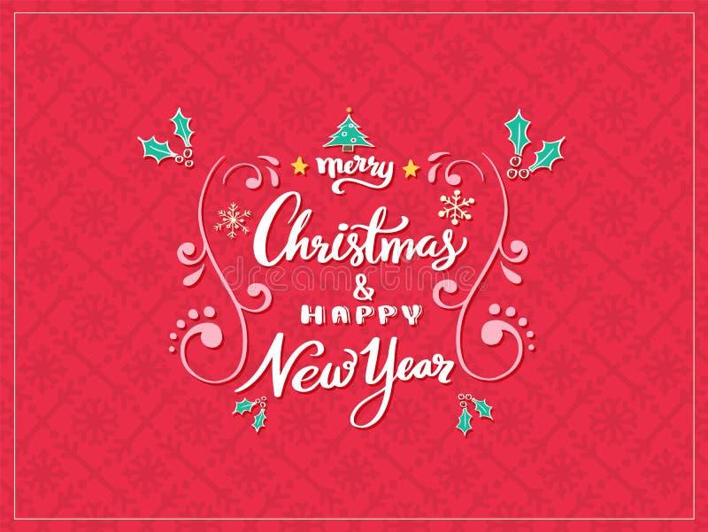 Tenha uma rotulação alegre do Natal do azevinho ilustração royalty free