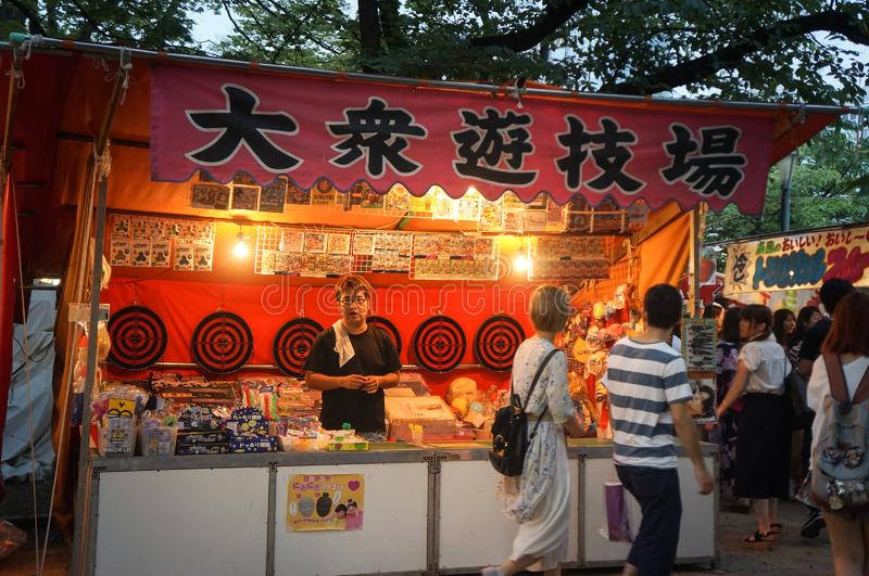 Tenjin festival, Osaka, Japan arkivfoto