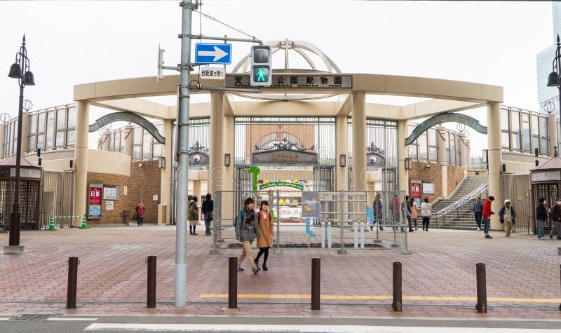 Tennoji动物园通过前门 免版税库存图片