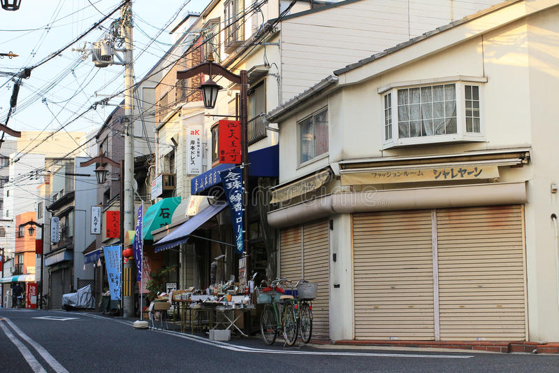 Tennoji, Osaka stock afbeeldingen