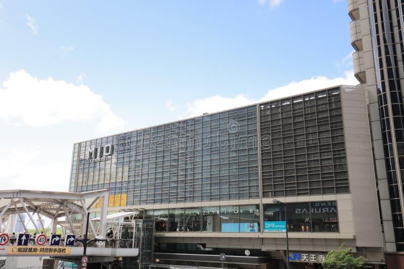 the Tennoji shopping center in Osaka Japan stock image