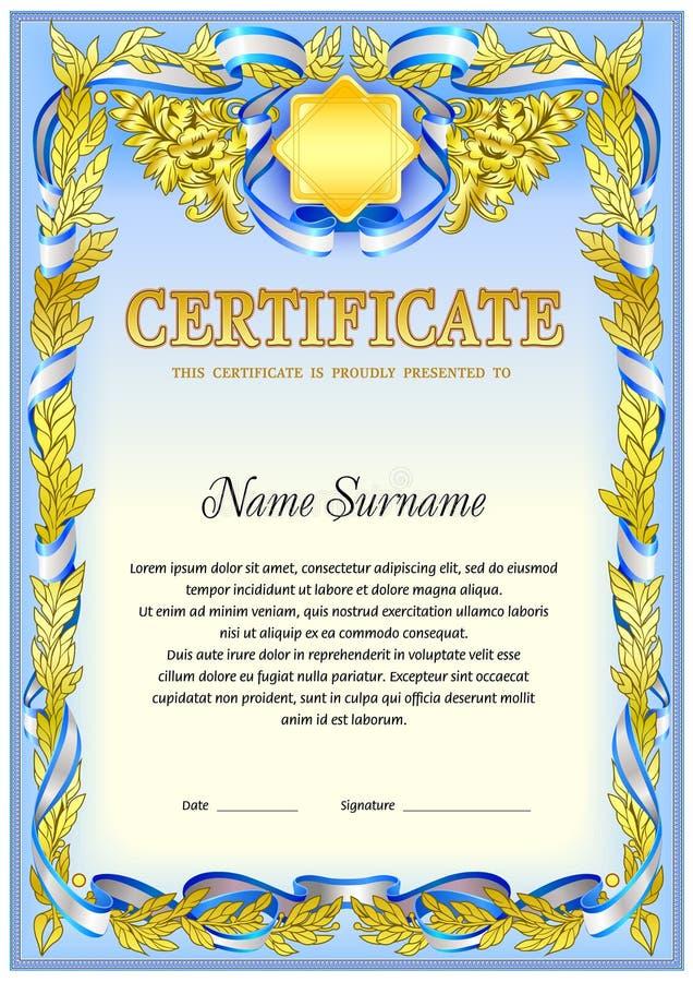 Tenplate in bianco del certificato royalty illustrazione gratis