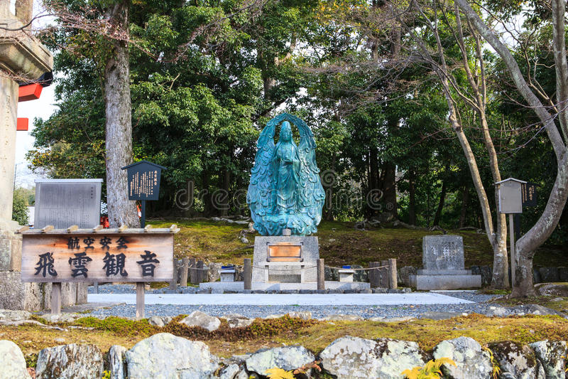 Tenryu-ji Zen Temple in Arashiyama. Kyoto, Japan - Tenryu-ji Zen Temple in Arashiyama. Buddhist zen temple of Rinzai school. UNESCO World Heritage Site stock photography