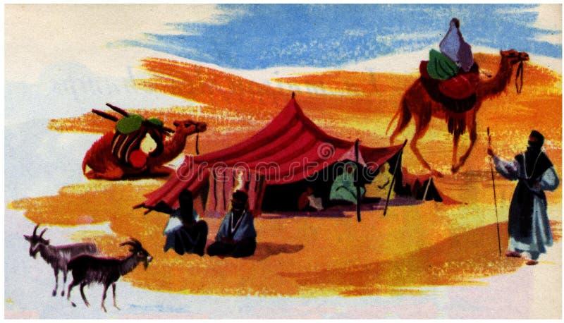 Download Tente touareg stock photo. Image of  - 83039694