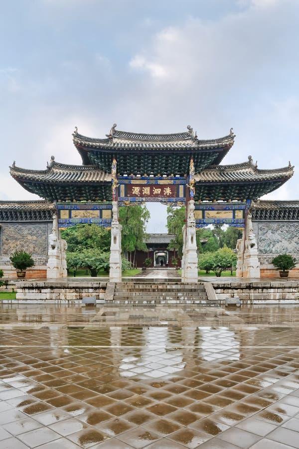 Terceiro - templo o maior de Confucius em China, Jianshui, província de Yunnan imagem de stock